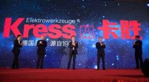 宝时得Kress卡胜品牌在中国市场正式发布激光水平仪
